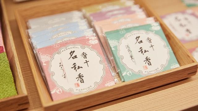 名刺入れにそっと忍ばせて、取り出すときにほのかな香りを楽しめる「名私香(¥385/税込)」