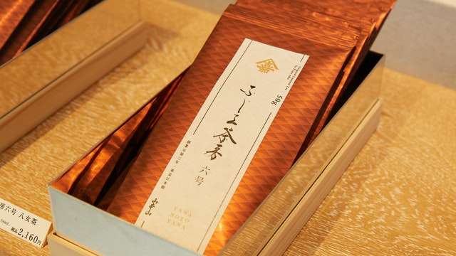 ふじヱ茶房でしか買えないオリジナルの茶葉(¥1,296〜/税込)は全部で7種類
