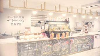 世界のフェアトレードコーヒーやオリジナルのドリンク、スイーツまで楽しめるカフェも併設