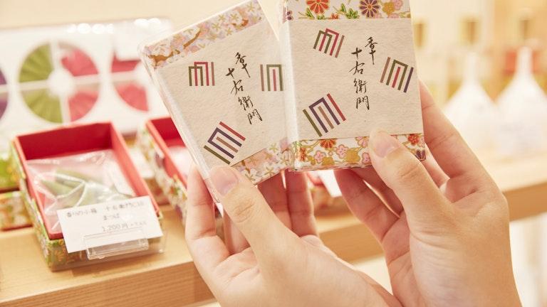 伝統の技術で調香したフローラルの香りが楽しめる「十右衛門 香りの小箱(¥1,320/税込)」