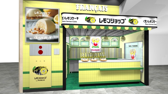 お店はJR西口改札を出てすぐ。駅構内でアクセスも抜群。生レモンケーキが買えるのはここだけ!