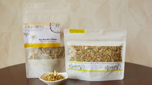 シンプルで効果がわかりやすいパッケージ。ティーバッグや茶葉など好みに合わせて選べる