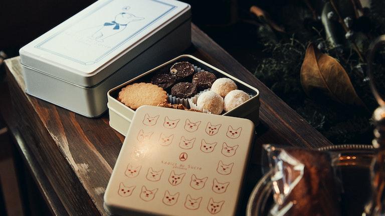 表情豊かな猫がキュートなクッキー4種の詰め合わせ「ボワット レシャ(¥1,700/税抜)」