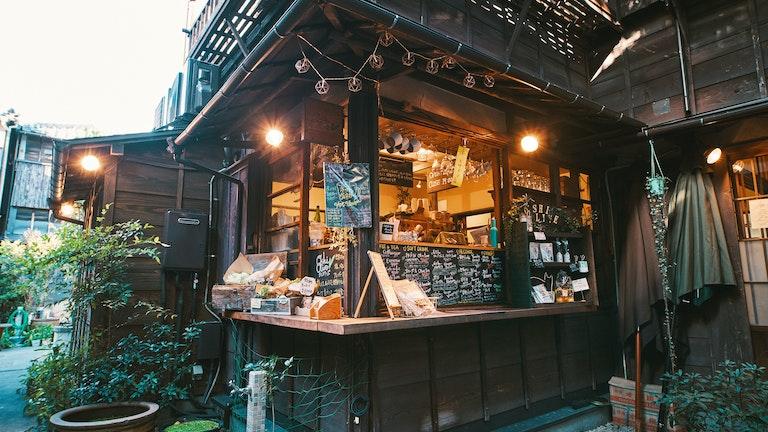 昭和13年築の日本家屋をリノベーションした、情緒ある佇まいが素敵な外観