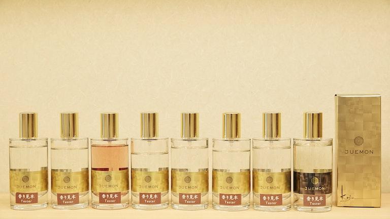 お香専門店ならではの香りが楽しめるオードトワレ「JUEMON(¥13,200〜/税込)」