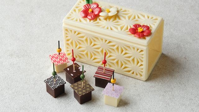 チョコレートでできたボックスの中に和のショコラが詰まった「組子・和撰(¥4,400/税込)」