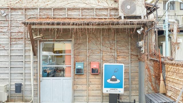 古民家を改装した店舗は趣ある佇まい