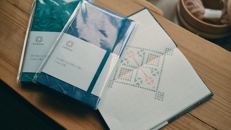 浮き紙の水平開き手帖(¥1,600/税抜)は、2.5mm方眼で刺繍図案を描くのにもぴったり