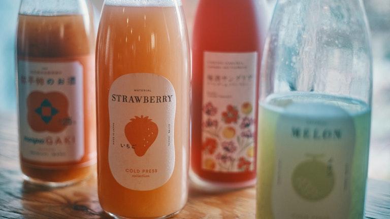果実酒も豊富で、「まずは軽いお酒から」ができるのも嬉しい