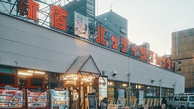昭和53年創業のレトロな佇まい。朝10時にオープンし、なんと朝4時まで営業